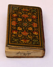 SMALLEST 19c  HAND WRITTEN SAHIFEHKAMELIEH BOOK  IN ARABIC SIGNED amp; DATED