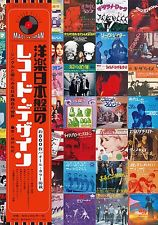 Records in Japan Design Collection Book Single and Obi EP LP Vinyl