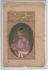 Pair Beautiful 18th19th Century Hand Painted Bookplates Indian Royalty Couple