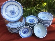 28 piece set of Vintage, Chinese Rice Pattern Bowls, with a Floral Mum design